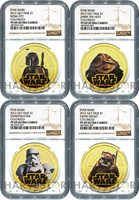 2012 STAR WARS: GILT 4-COIN SET - NGC PF69 ULTRA CAMEO - NIUE - ONLY 4 SET EXIST