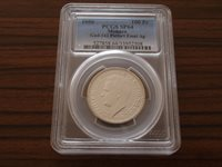 Monaco Sample 100 Francs 1950 Silver Piéfort Essai PCGS SP64 Rainier III. Gad142