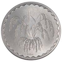 Mali, Republic, 25 Francs Essai