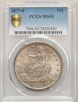 1877-S T$1 PCGS Secure MS65