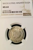 1932 SH1311 AFGHANISTAN SILVER 1/2 AFGHANI NGC MS 64 HIGH GRADE BEAUTIFUL BU