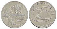 Romania 500 lei 1999 KM#146 SOLAR ECLIPSE Aluminum coin UNC