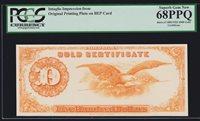 BEP Intaglio 1882 $500 Gold Certificate Reverse PCGS 68 PPQ Sup Gem CU