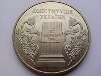 "Ukraine 5 UAH 2006 year coin""10 years of the Constitution of Ukraine""Nickel"