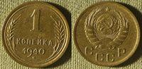 Russia : 1940 1 Kopek UNC IR10625