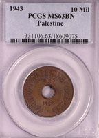 PCGS-MS63BN 1943 PALESTINE 10MILS COPPER STILL SOME RED