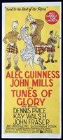 TUNES OF GLORY Original Daybill Movie Poster John Mills Alec Guinness