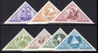 Lot id: 5746 - JORDAN 1964 BOY SCOUTS Set Sc 484-90Set Mint Never Hinged VF