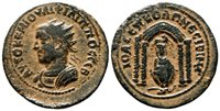 *AET* NISIBIS (Mesopotamia) AE24. Philip II. VF+. Tyche of Antioch within Temple