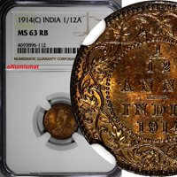 India-British George V Bronze 1914 (C) 1/12 Anna NGC MS63 RB KM# 509