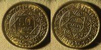 Morocco : AH1371/1952 50 Fr Gem BU Luster #51 IR4227
