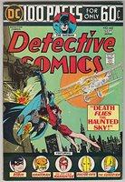DETECTIVE COMICS (1937-2011; 2016-) #442