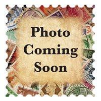 U.S. Postage Stamp Number 1411 Unused