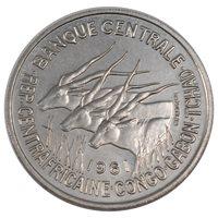 Equatorial Africa, Republic, 50 Francs Essai