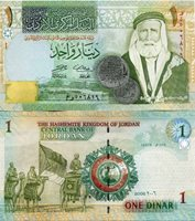 Jordan 1 Dinar P34 Unc Bank Note