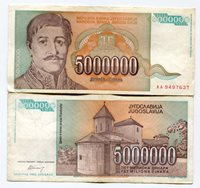 Yugoslavia Bundle of 100 Notes P132 - 5 Million Dinara - 1993