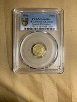 1860 PCGS Genuine Ex-Jewelry-CF Detail Spanish Philippines