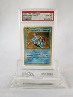 Pokemon 1998 Japanese Blatoise Holo CD Promo #9 PSA 10 GEM MINT