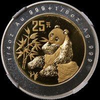 1996 China Bi-Metallic 25 Yuan Panda 1/4oz Gold 1/8oz Silver NGC PF68 Ultra Cam