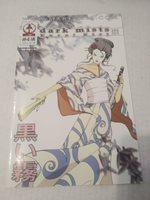 Dark Mist #4 June 2006 Markosia Kuroi Kiri Annika Eade Yishan Yi