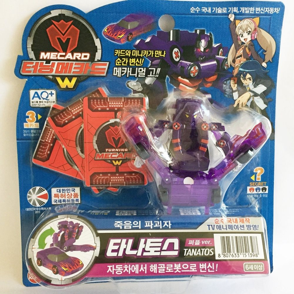 Chirrmaemi Cicada Turning Mecard Transforming Robot Hit Animation Character Toy