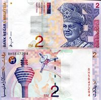 """Malaysia 2 Ringgit Pick #: 40 1996 UNCOther Capping is standard with this note, BNB# 135 Purple/Orange T. A. Rahman; Modern Tower; Communications SatelliteNote 4 3/4"""" x 2 1/2"""" Asia and the Middle East T. A. Rahman"""