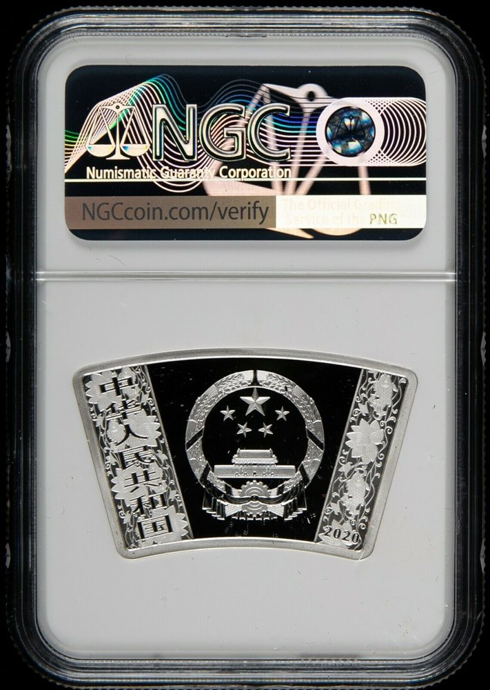 First Releases NGC PF70 UC 2020 China Rat Silver Colored 30g Coin
