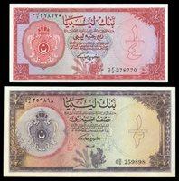 Libya. Bank of Libya. ¼ and ½ Libyan Pound. 1963. P-23, 24. Red....