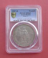 Great Britain 1907-B Britannia standing Trade Dollar Silver Coin PCGS MS 63