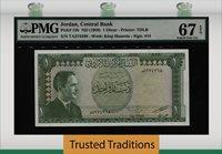 1 Dinar 1959 Jordan Central Bank Pmg 67 Epq Superb Gem Unc None Finer