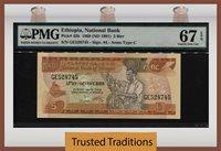 5 Birr 1969 Ethiopia Pmg 67 Epq Superb Population One Finest Known!