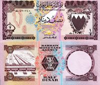 """Bahrain 1/2 Dinar Pick #: 7 1973 UNCOther Asian Currency Pink/Red Crest; Factory BuildingNote 5 1/2"""" x 2 1/2 """" Asia and the Middle East Falcon's Head"""
