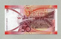 50 Pounds 01 1 2010 Gibraltar Pick 38