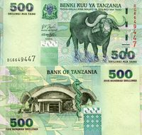 """Tanzania 500 Shilling Pick #: 35 2003 UNC Green Cape Buffalo; Crest; Hospital; Snake around branch; Boats in backgroundNote 5"""" x 2 1/2"""" Africa Head of a Giraffe"""