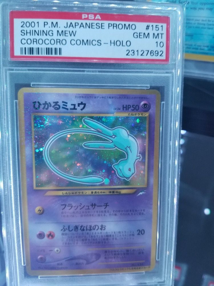 Pokemon card Shining Mew Corocoro Comic Promo Japanese Neo Destiny No.151