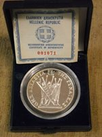 "1985 500Dr. Silver Commemorative Coin ""WOMEN'S DECADE""."