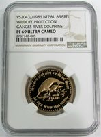 VS2043 // 1986 GOLD NEPAL ASARFI GANGES RIVER DOLPHINS WILDLIFE NGC PROOF 69 UC