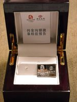 Beijing 2008 Pure Silver Pin By Bank of China With Certificate & Lacquer Box.