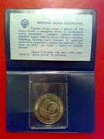 YUGOSLAVIA - TITO 100 DINARA COMMEMORATIVE PROOF COIN - 1985