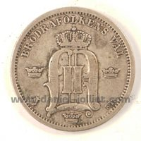50, 25 et 10 Ore, Oscar II3 pièces de 50 Ore2 pièces de 25 Ore1 pièce de 10 Ore, 1875, Suède