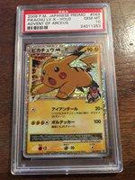 PROMO Japanese Pokemon PSA 10 GEM MINT Pikachu 367//SM-P