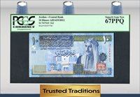 10 Dinars 2012 Jordan King Talal Ibn Abdullah Pcgs 67 Ppq None Finer