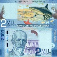 Gem UNC Costa Rica P-265 2003 2000 Colones