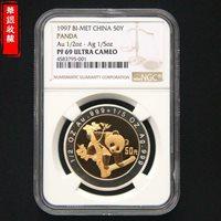 1997 China panda bi-met Au1/2oz -Ag1/5oz 50YN NGC PF69 ultra cameo