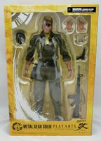 Metal Gear Solid Peace Walker Kazuhira Miller Action Fi He's a man without a country, but i'll give him a home. collectors com