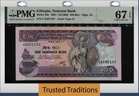 100 Birr 1991 Ethiopia National Bank Pmg 67 Epq Superb Only One Finer!