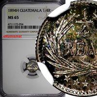 Guatemala 1//2 Real 1880//770 E MS65 NGC silver KM#155.1 2ND FINEST WHITE ERROR