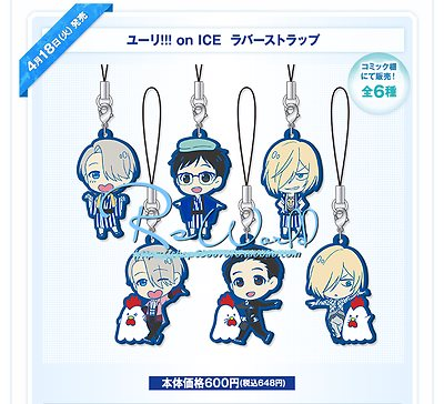 Anime Yuri on Ice Rubber Strap Charm Keychain Pendants Gift Lawson Rooster Cock