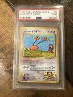 PSA 9 Imakuni/'s Doduo Gym Set 2 Japanese Pokemon Card 1998