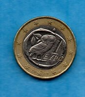 2008 Greece 1 Cent Coin Unc from Roll BU Nice KM#181